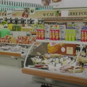 Black Owned Grocery Store in Compton, CA